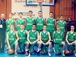 Irish U18 Boys 2014